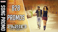 Watch ISM B2B full Video Song Promo Watch Online Youtube HD Free Download