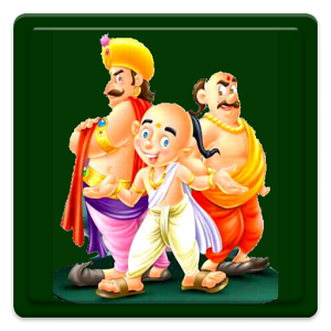 ನೆರಳಿನ ಬಾಡಿಗೆ : ತೆನಾಲಿ ರಾಮಕೃಷ್ಣನ.ಹಾಸ್ಯಕಥೆಗಳು - Stories of Tenali Ramakrishna in Kannada