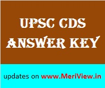 CDS II Answer key 2015