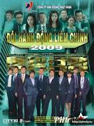ĐỘI HÀNH ĐỘNG LIÊM CHÍNH 2009