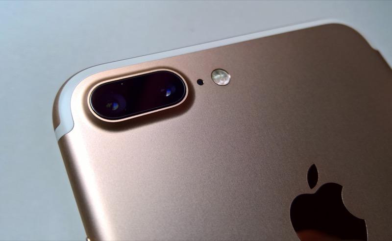 İPhone 7 Plus Portre Modu Kapatmak