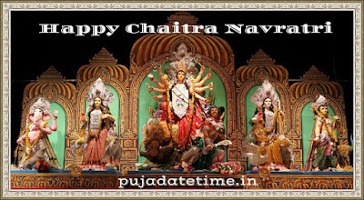 2017 Chaitra Navratri Puja Date