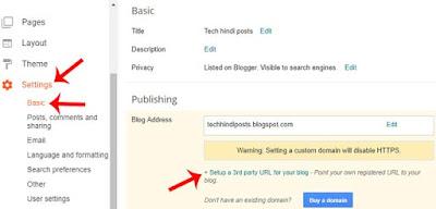 free domain blog me kaise add kare