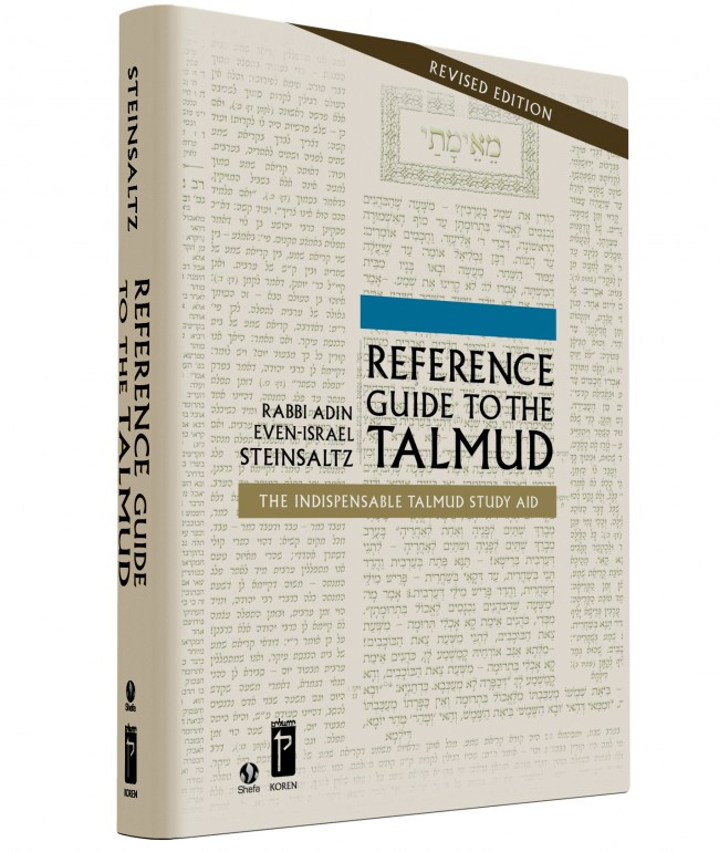 Online Resources for Talmud Research, Study, and Teaching