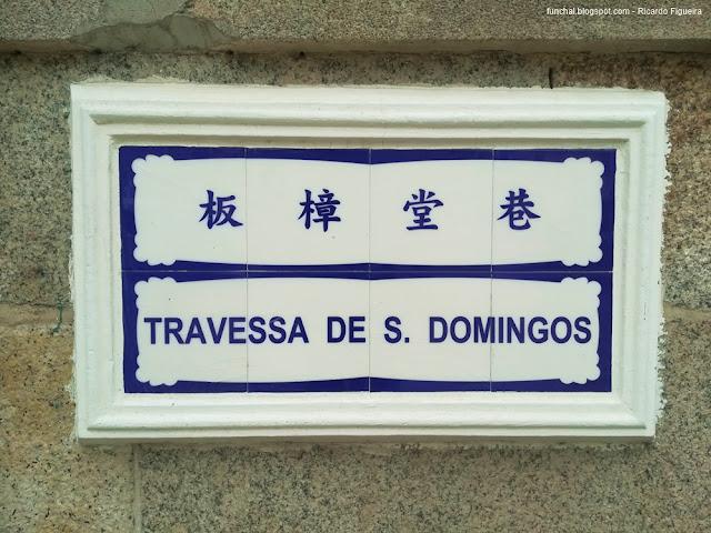 TRAVESSA DE SÃO DOMINGOS - MACAU