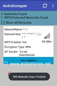 تحميل برنامج androdumpper لاختراق الواي فاي بدون روت
