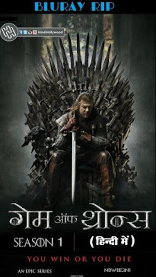 Game of Thrones S01 BluRay Hindi