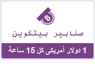 DollarOfDay 2