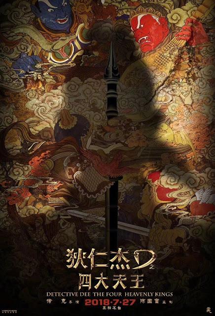 Trailers y carteles de próximos estrenos en Asia : Detective Dee: The Four Heavenly Kings (2017)