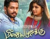 Meesaya Murukku 2017 Tamil Movie Watch Online