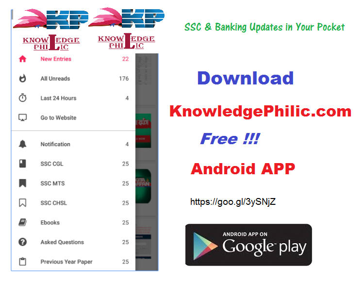 Knowledge Philic Mobile App