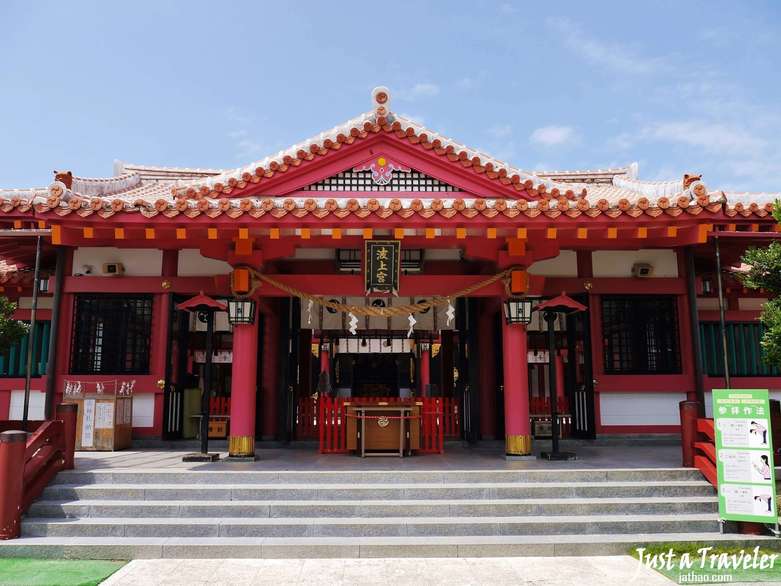 沖繩-景點-推薦-波上宮-神社-自由行-旅遊-Okinawa-attraction-naminouegu-Toruist-destination