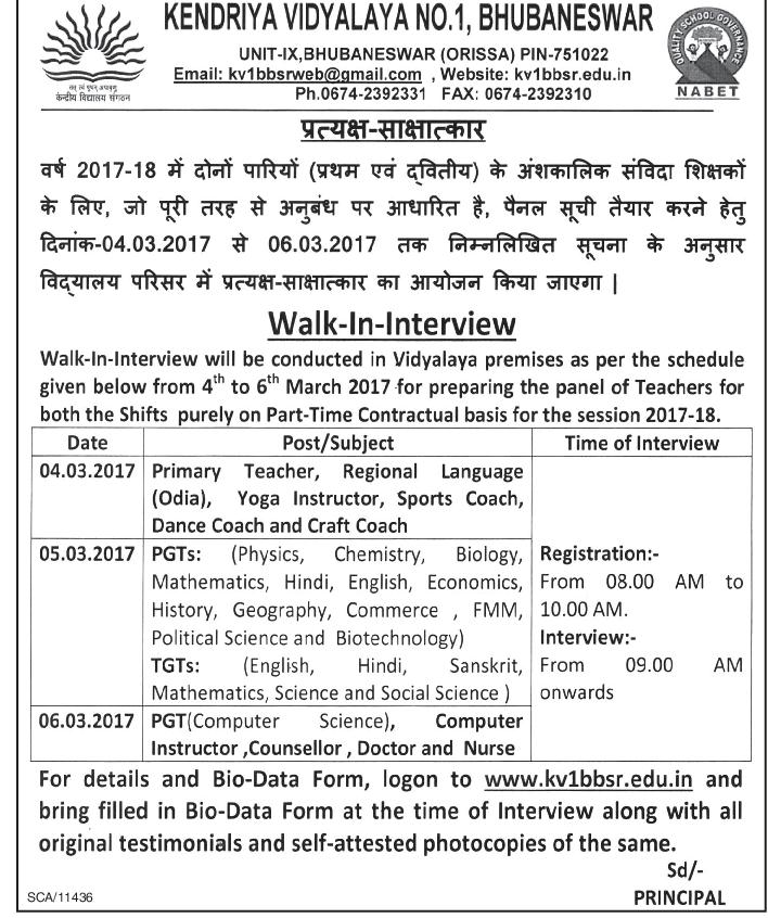 kv 1 bhubaneswar recruitment 2017 for contractual teacher pgt tgt post