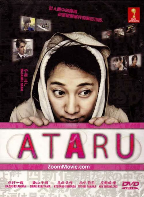 Xem Phim Ataru 2015