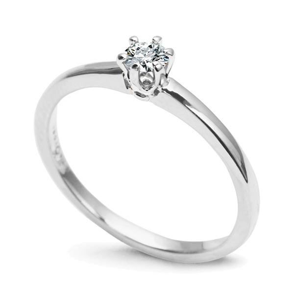 Pierwszy pierścionek który was łączy- zaręczynowy.