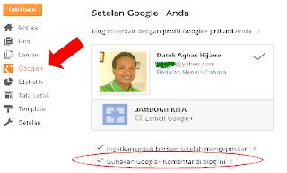 Fitur Google+ Comment