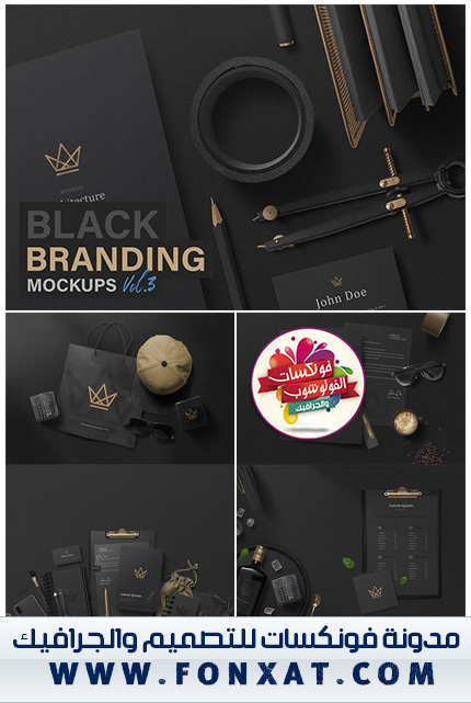Black Branding Mockups