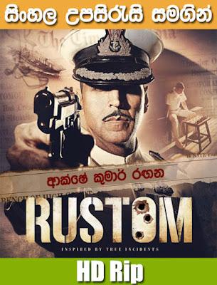 Rustom 2016 Watch Online With Sinhala Subtile