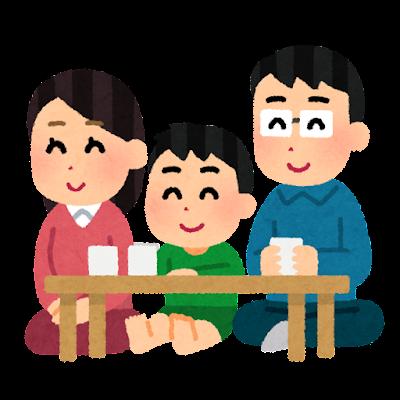 笑顔のお茶の間のイラスト(家族のみ)