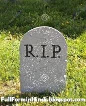 RIP Kya Hota Hai RIP Ka Matlab Kya Hota Hai RIP Full Form And