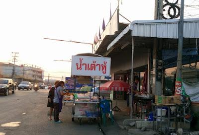 タイの田舎の屋台