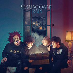 SEKAI NO OWARI - RAIN 歌詞