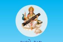 Gunotsavna Tayfao : Shikshako ne Anya Prvruti ma Rokta Shikshan Kathali Rahyu Chhe : Sarkari School ma Sankhya Ghati Rahi Chhe
