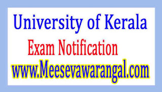 University of Kerala MFA IInd Sem (Painting / Sculpture) Jan 2017 Exam Notification