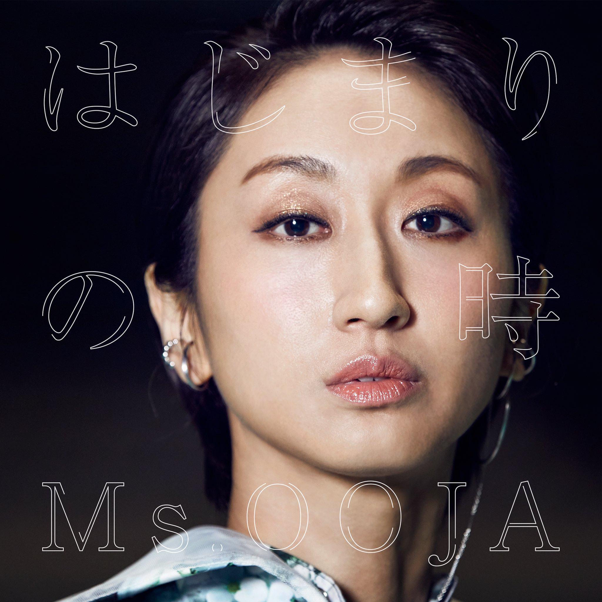 Ms.Ooja - はじまりの時 [2021.02.16+MP3+RAR]