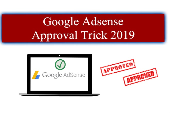 Google Adsense approval tricks-2019 No Body Will Tell