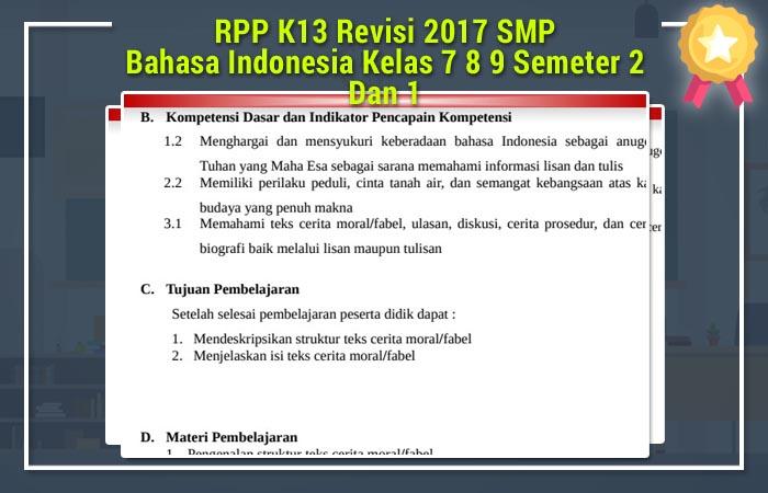 RPP K13 Revisi 2017 SMP Bahasa Indonesia Kelas 7 8 9 Semeter 2 Dan 1