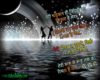 love,status,hindi,image,whatsapps