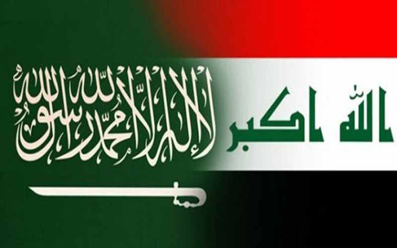 New Iraqi ambassador to Saudi Arabia ~ Iraq TradeLink News