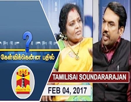 Kelvikkenna Bathil 04-02-2017 Exclusive Interview with Tamilisai Soundararajan | Thanthi Tv