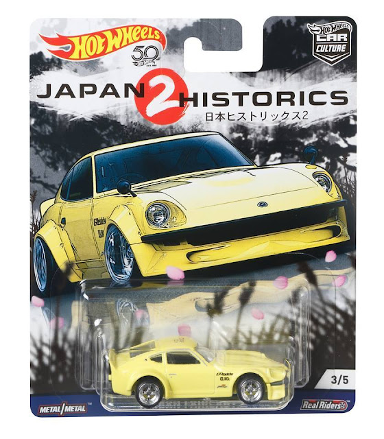 JAPAN HISTORICS 2