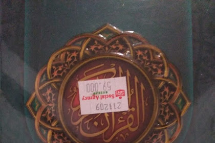 Harga Quran Tikrar Khusus Untuk Hafalan dan Keutamaan Menghafalkan AL-Quran