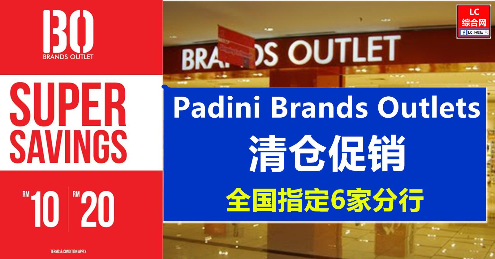 Market and company analysis of Padini Essay