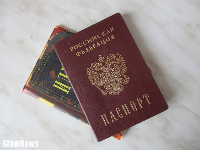 Бумажные паспорта скоро исчезнут