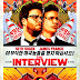 THE INTERVIEW (cine)
