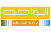 Al Waha Channel frequency on Eutelsat 7 West A Satellite.