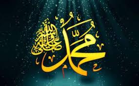 Kaligrafi Lafadz Muhammad