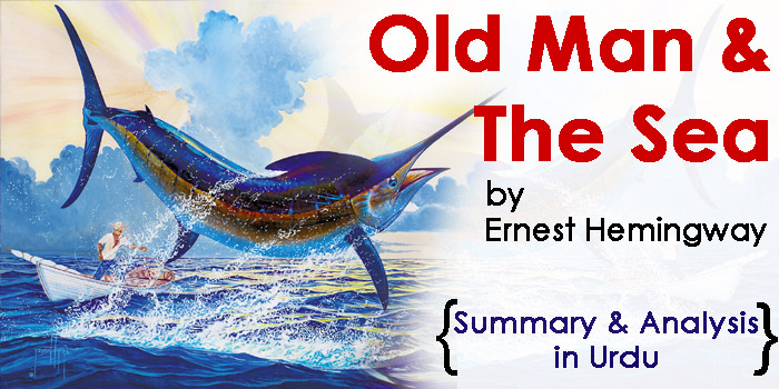 The Old Man and the Sea Summary and analysis Old-man-and-the-sea-in-urdu-summary-and-analysis-translation-ecarepk.com%2Btitle