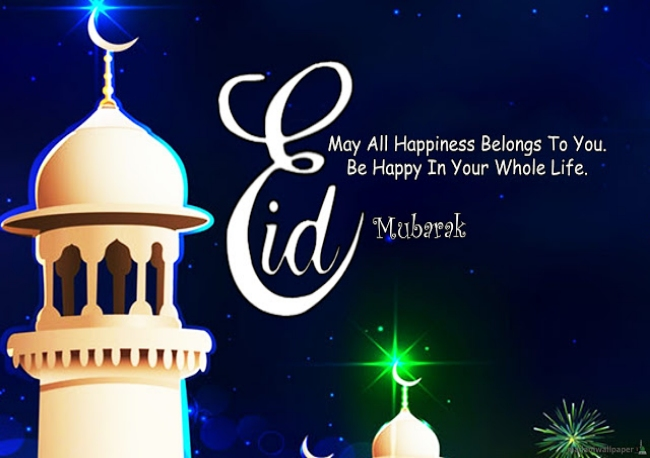 Eid Mubarak Wallpaper 2016 Top HD Image 1