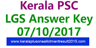 LGS answer key download 7-10-2017, Kerala PSC answers, LGS final answerkey 7/10/2017, brilliance college lgs answer sheet download