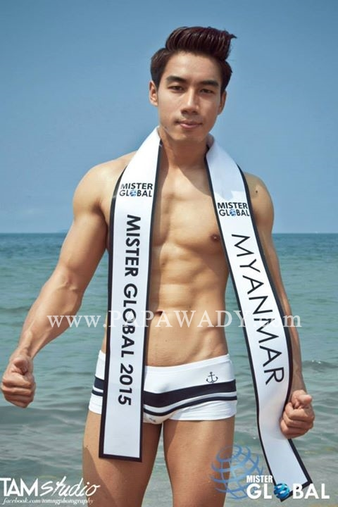 Min Lu Lu - Mister Global Pageant Myanmar