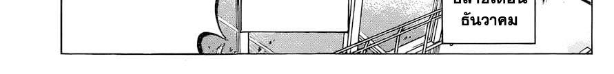 อ่านการ์ตูน Boku no Hero Academia ตอนที่ 241 หน้าที่ 22