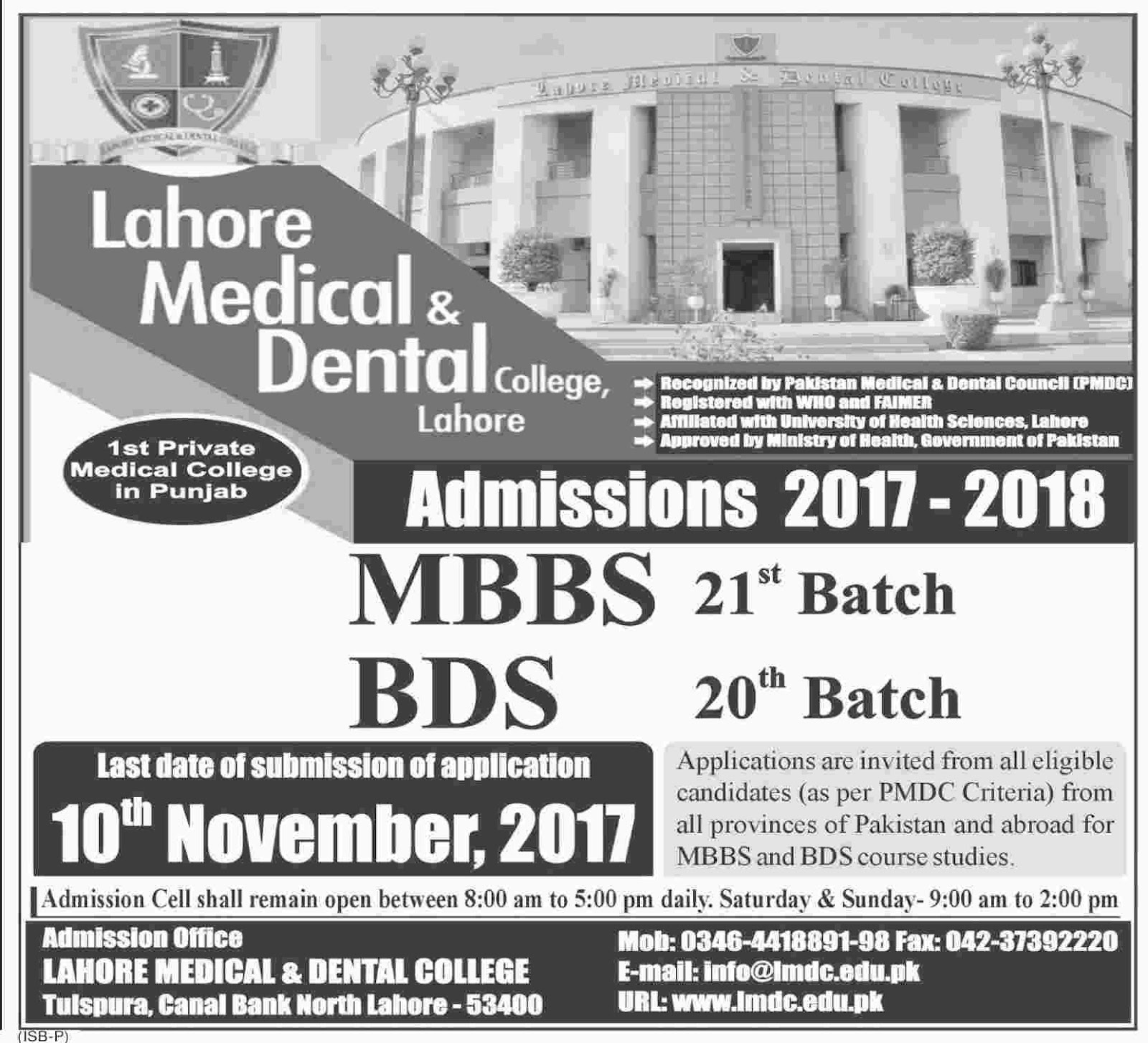 Admissions Open in Lahore Medical and Dental College