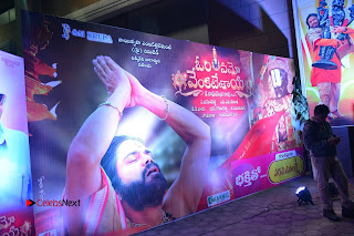 Om Namo Venkatesaya Telugu Movie Audio Launch Event Stills  0154.JPG