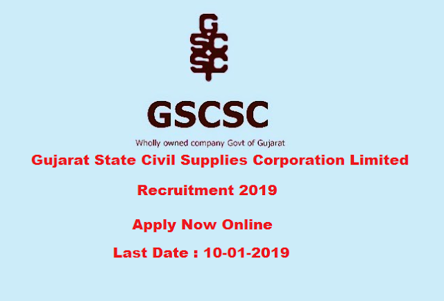 Gujarat State Civil Supplies Corporation Limited Recruitment 2019