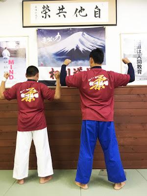 南房総 千倉 相川道場 Tシャツ